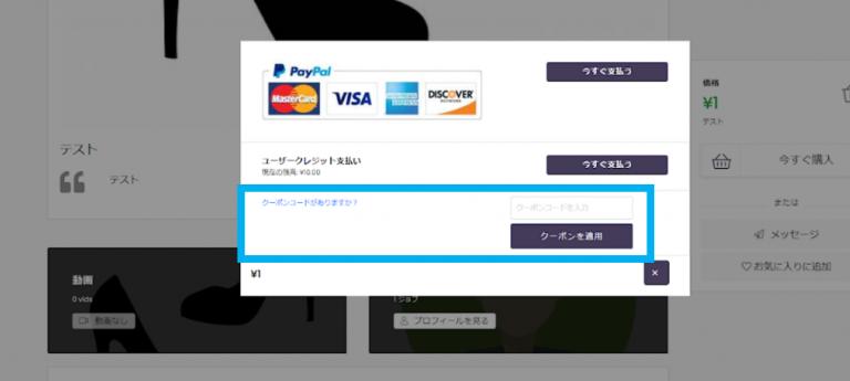 Leather Place Japan(レザープレイスジャパン)_使い方ガイド_購入方法_商品を探す、購入する_3-3