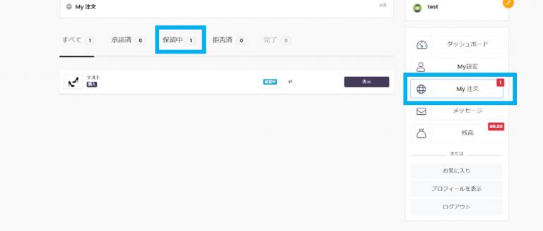 Leather Place Japan(レザープレイスジャパン)_使い方ガイド_購入方法_商品を探す、購入する_3-4